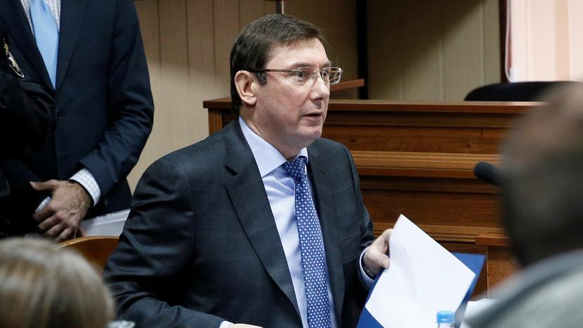 Эксперт оценил сообщения о том, что Порошенко не принял отставку генпрокурора Украины