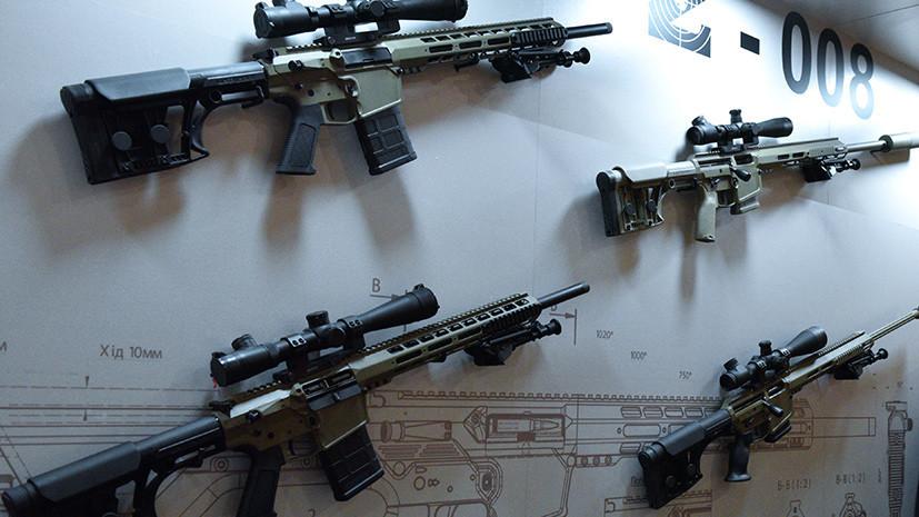 На Украине более 3 млн единиц оружия находится в незаконном обороте
