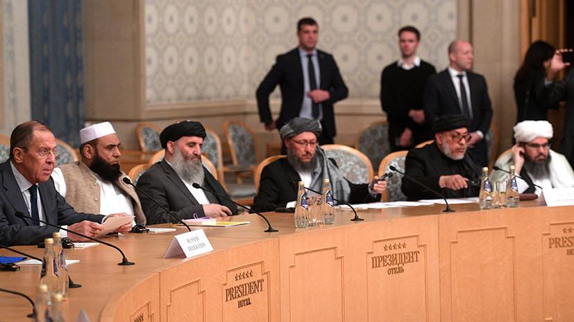 Непрямой контакт: как прошло второе заседание по Афганистану в московском формате