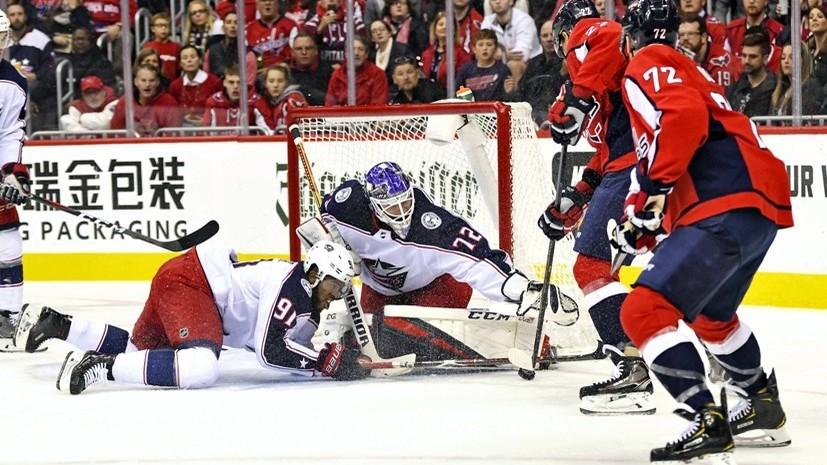 Коламбус обыграл Вашингтон в матче НХЛ Бобровский сделал 33 сейва