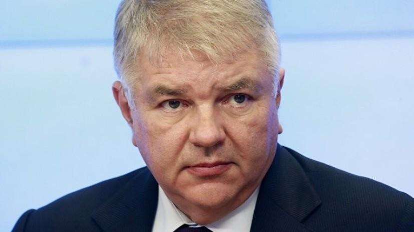 Посол России во Франции оценил риски выхода США из ДРСМД для континента