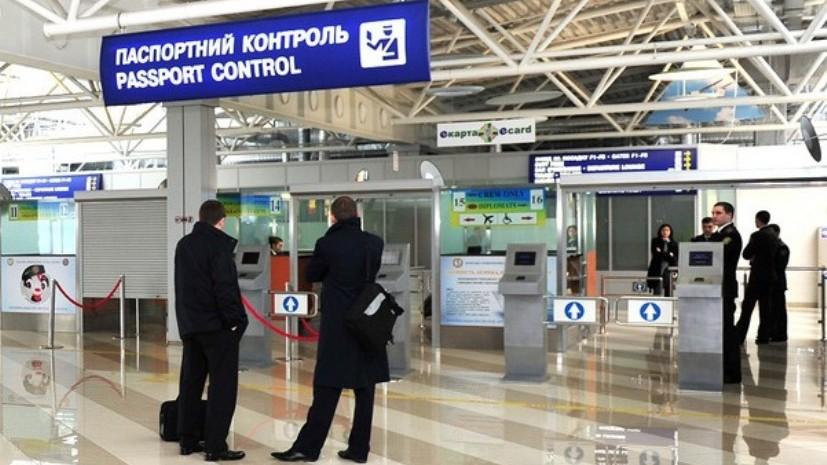 Ректору Московской духовной академии запретили въезд на Украину
