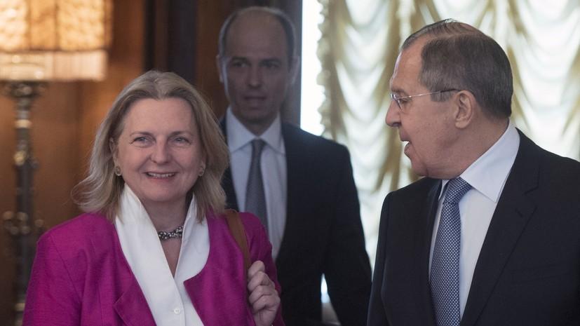 «Вена разъяснила мотивы»: Лавров обсудил с главой МИД Австрии ситуацию вокруг подозреваемого в шпионаже экс-офицера