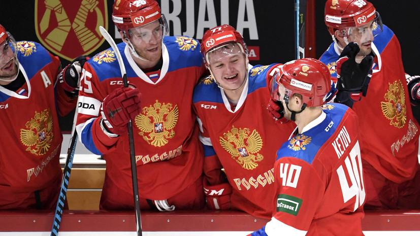 Реванш за поражение на ЧМ по хоккею: сборная России обыграла команду Швеции в матче Кубка Карьяла