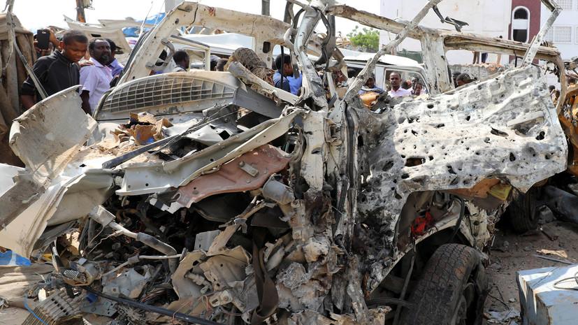 СМИ: Число жертв взрывов в столице Сомали возросло до 50