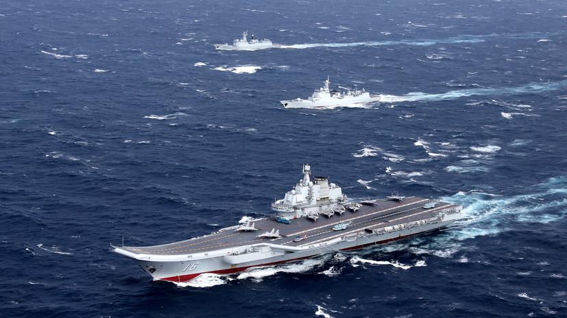 «Сдерживание неадекватного гегемона»: как Китай и США готовятся к противостоянию в Тихом океане