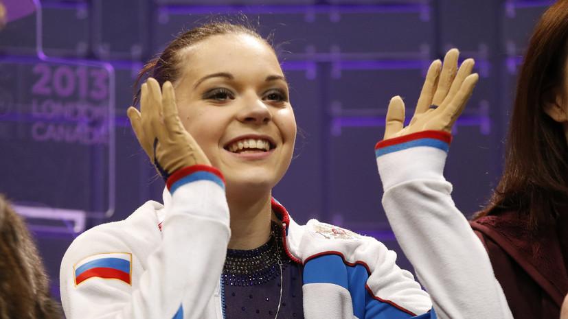 Сотникова прокомментировала выступление Туктамышевой на этапе Гран-при в Японии