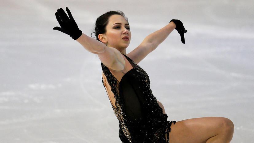 Сотникова оценила катание Туктамышевой в нынешнем сезоне