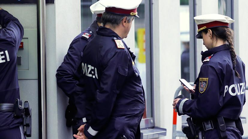 Die Presse: экс-полковник ВС Австрии дал признательные показания