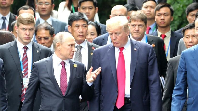 Судьба Договора РСМД и стратегическая стабильность: что могут обсудить Путин и Трамп в Париже