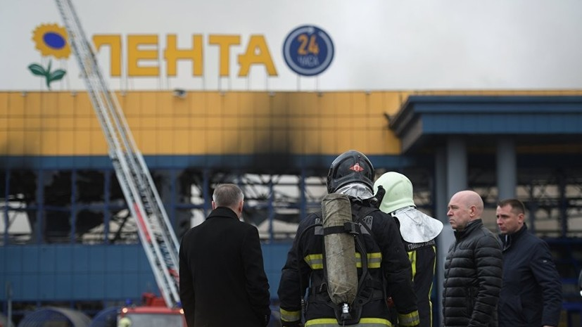 The fire in the hypermarket in St  Petersburg is completely