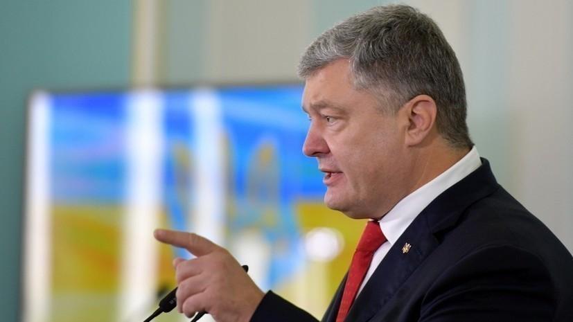 Порошенко призвал Запад отреагировать на выборы в Донбассе