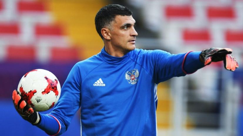 СМИ: Габулов завершит карьеру футболиста и станет министром спорта Северной Осетии