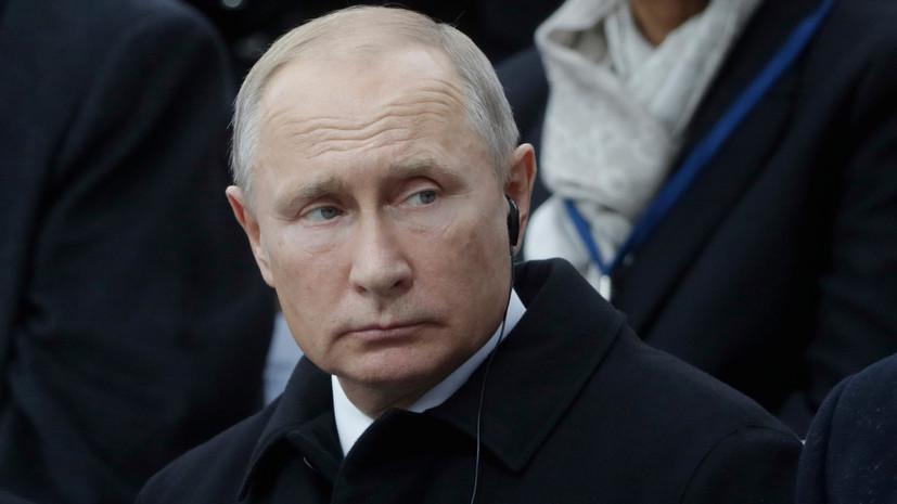 Путин оценил идею Макрона о создании «общеевропейской армии»