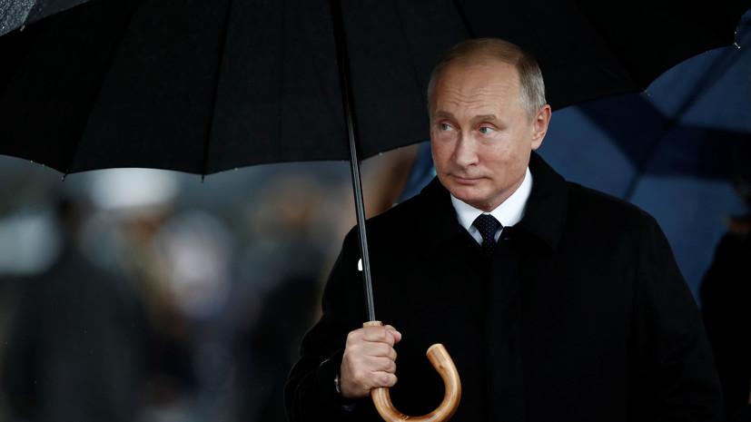 Путин рассчитывает на восстановление переговорного процесса по ДРСМД