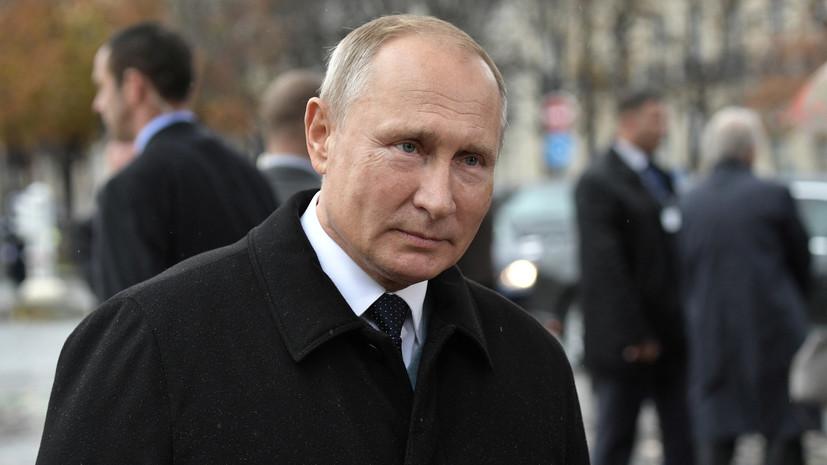 Путин прокомментировал действия Франции в отношении RT