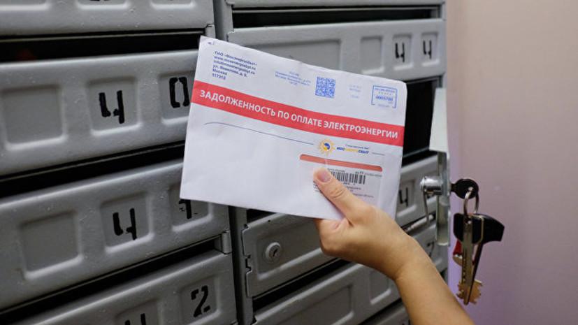 Эксперт прокомментировал сообщения о возможном взыскании коллекторами долгов по ЖКХ