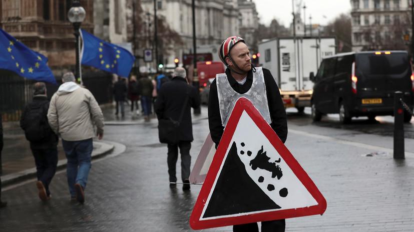 «Прививка от попыток покинуть ЕС»: к каким последствиям может привести брексит без сделки между Лондоном и Брюсселем