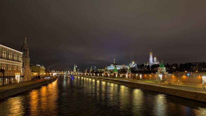 Ночь на 12 ноября в Москве стала самой холодной с начала осени