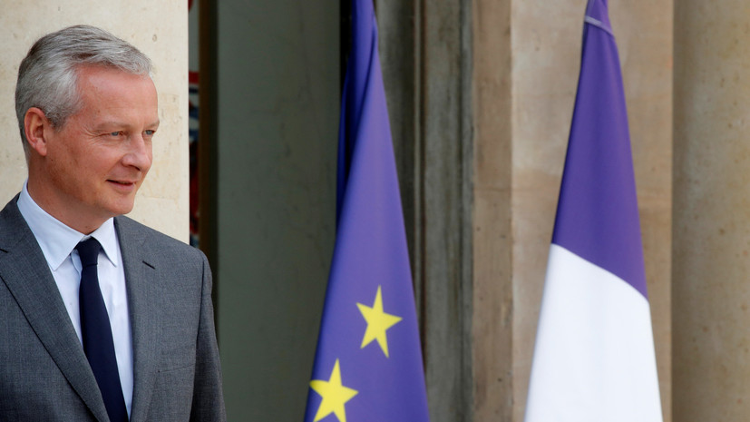 Министр финансов Франции призвал сделать Европу «империей»