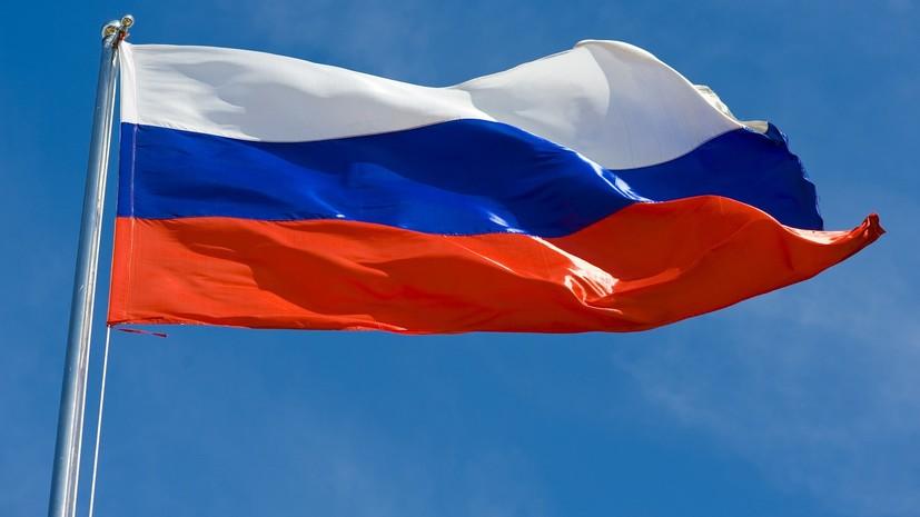СМИ сообщили о невозможности изоляции России с помощью санкций