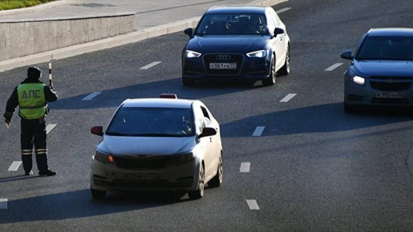 В Госдуме поддержали введение штрафа за опасное вождение на дорогах