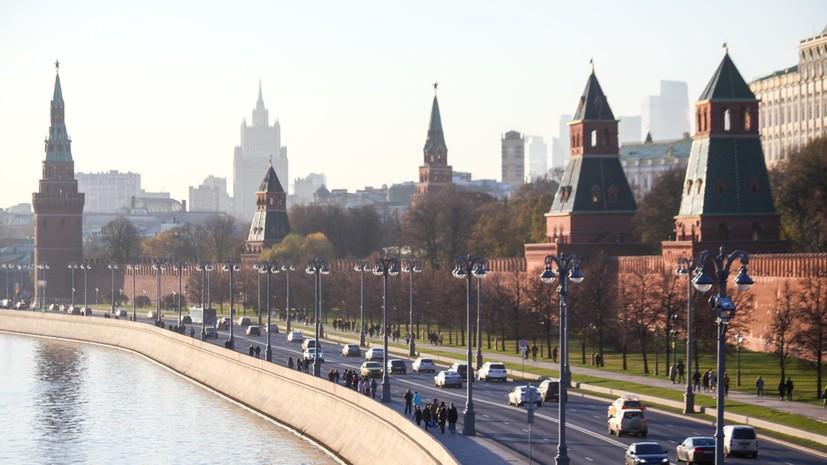 Москва вошла в десятку лучших городов мира