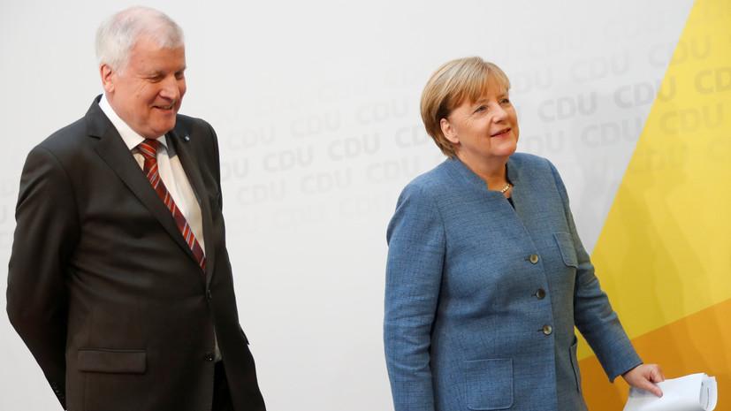 «Последовал примеру Меркель»: глава МВД Германии Зеехофер подтвердил намерение уйти с поста председателя ХСС