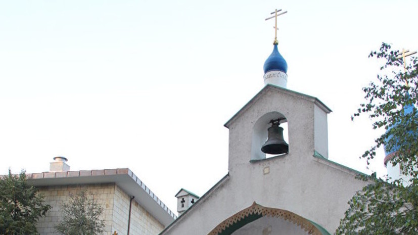 Сербская церковь выступила против решений Константинополя по Украине