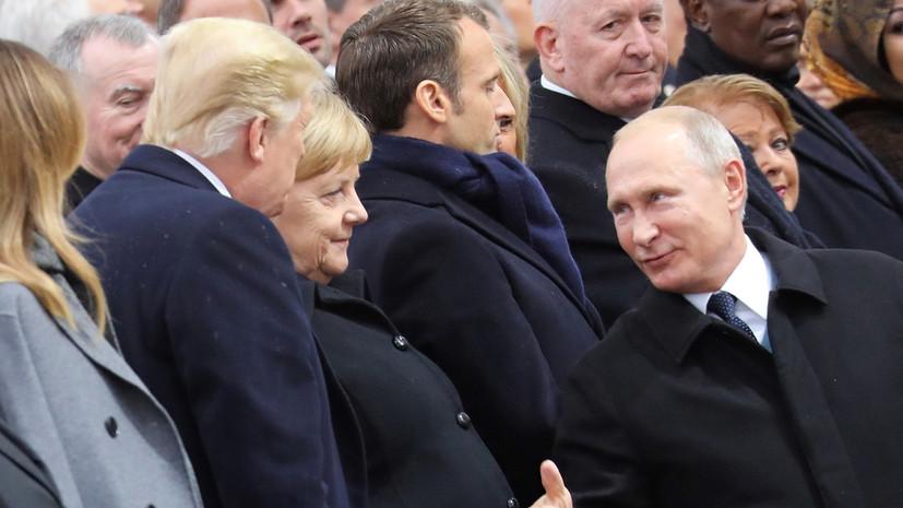 Песков: Путин и Трамп ориентируются на саммит G20 для обсуждения ДРСМД