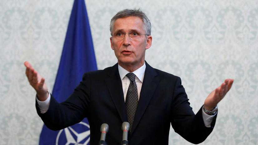 В НАТО прокомментировали идею создания общеевропейской армии