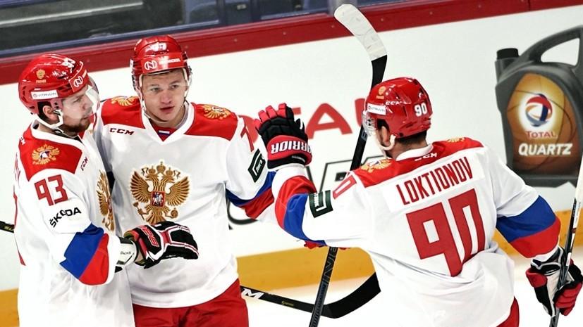 Возвращение Локтионова и результативный дебют Василевского: как сборная России по хоккею выиграла Кубок Карьяла