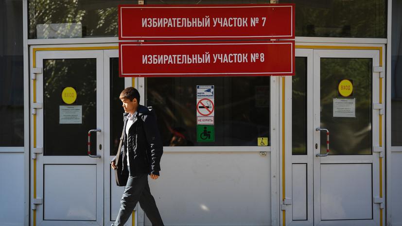 Выборы руководителя Хакасии признаны состоявшимися
