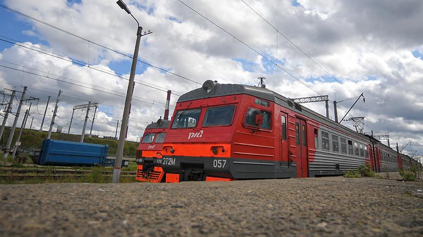 Поезда запаздывают наКурском направлении МЖД