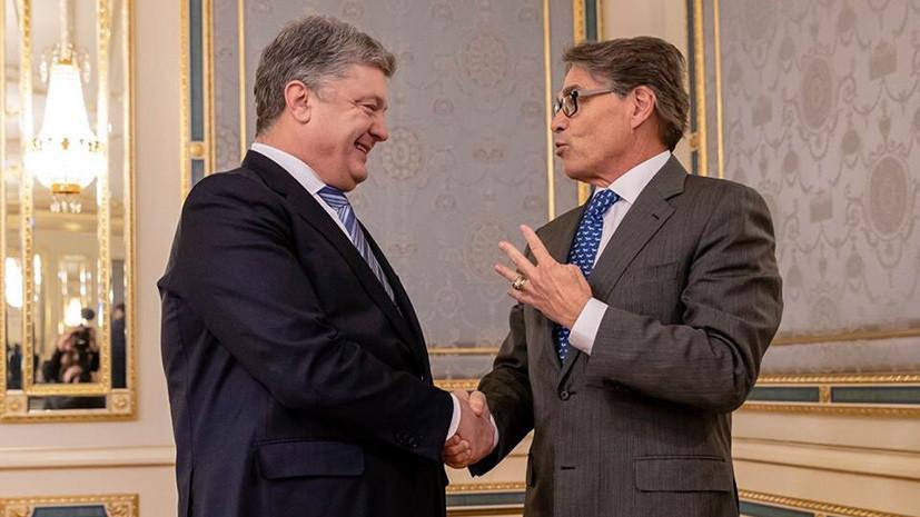 Пообещали «доступную» энергию: как США договорились с Украиной противодействовать «Северному потоку»