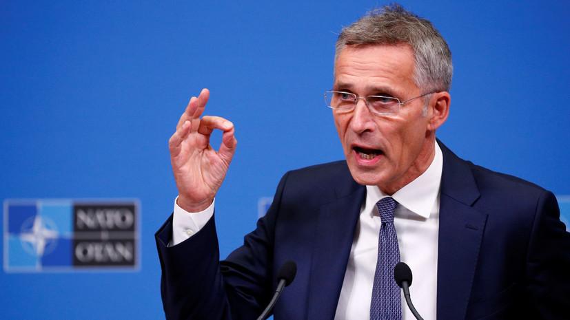 Столтенберг заявил, что 11 стран НАТО повысили военные расходы до 2% ВВП