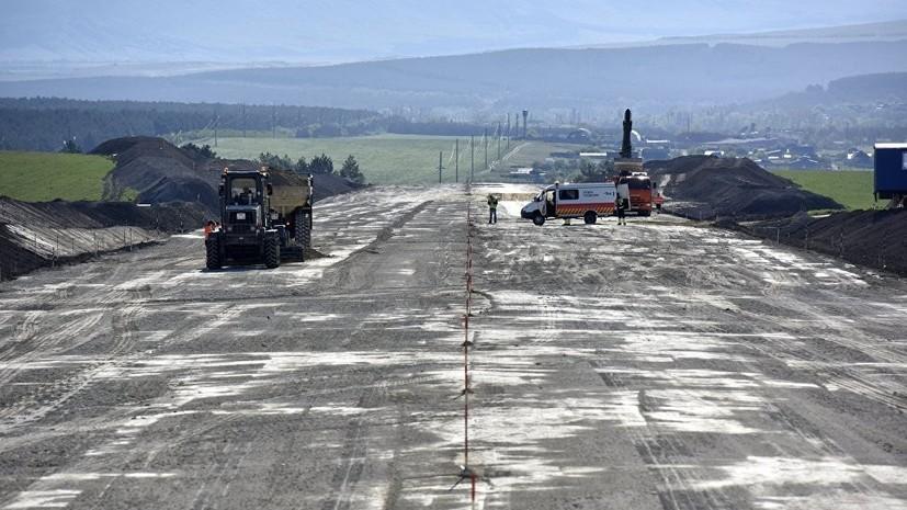 В Крыму заасфальтировали более 160 км первой очереди трассы «Таврида»