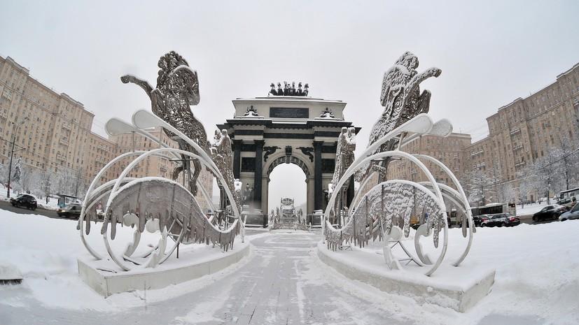 Снежный покров появится в Москве в конце ноября