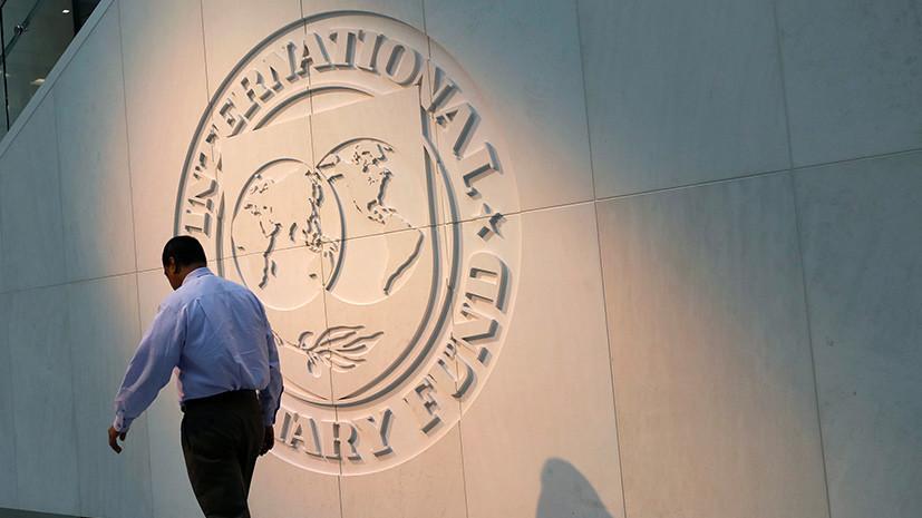 В МВФ оценили влияние коррупции на рост экономики Украины
