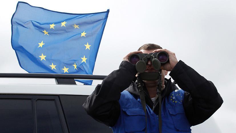 «Избирательная цензура»: в ЕС призвали противостоять информационной войне и «агрессивным действиям России»