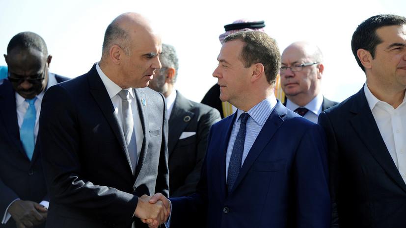 Медведев пригрозил отказом РФ отучастия вДавосском консилиуме