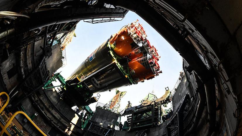 Ракете «Союз-ФГ» выдали заключение о готовности к установке на старт