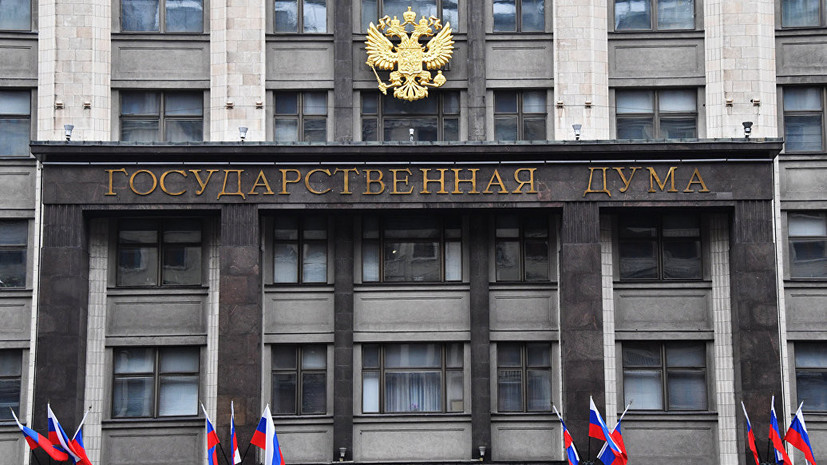 В Госдуме предлагают запретить взыскание компенсации с невиновных в ДТП