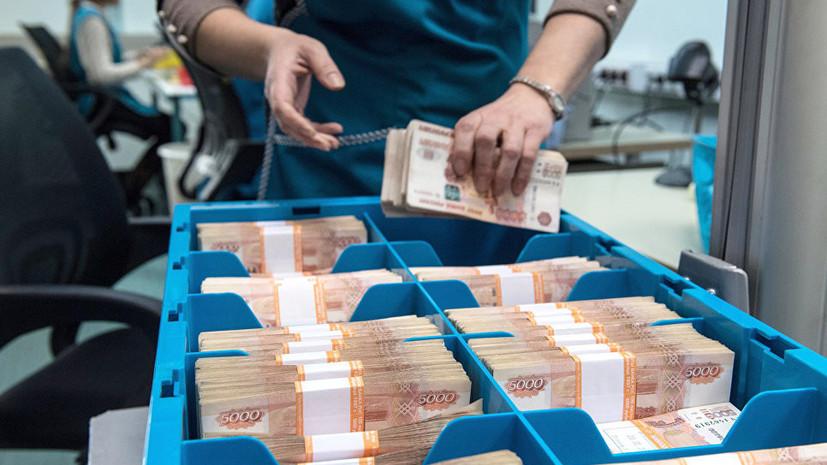 Министр финансов: профицит бюджета Российской Федерации вянваре-октябре составил более 3,6% ВВП