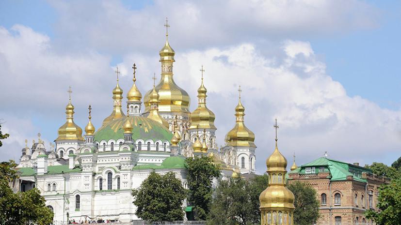 УПЦ разорвала евхаристическое общение с Константинополем