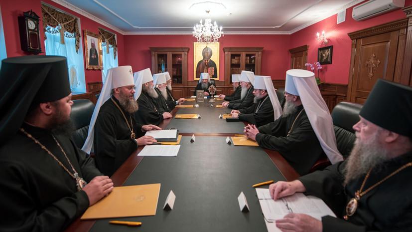 Епископат УПЦ раскритиковал решение Константинополя по автокефалии