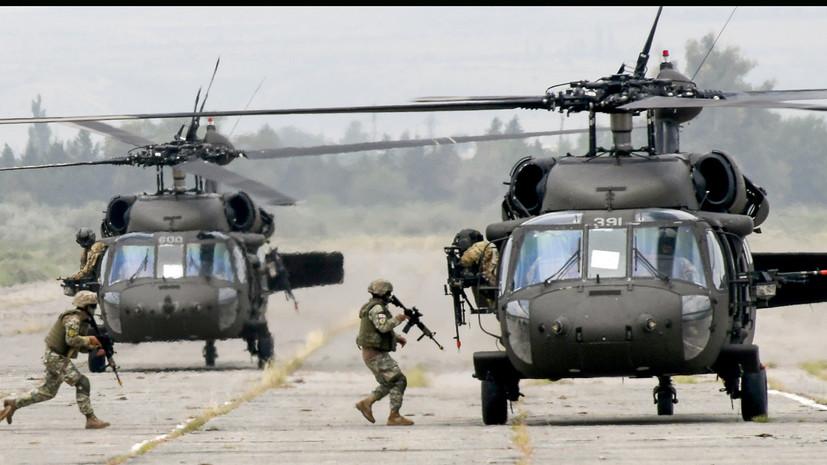 «Единый пояс давления»: что стоит за планами США построить в Грузии ещё один военный аэродром