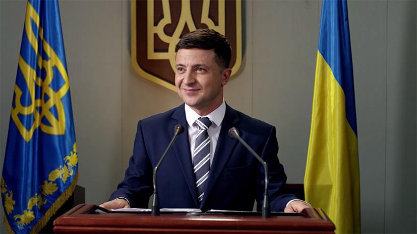 «Шоу на уровне страны»: почему украинцы готовы проголосовать за комика на президентских выборах