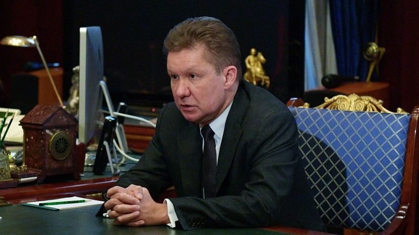 Миллер ответил на угрозы США остановить «Северный поток — 2»
