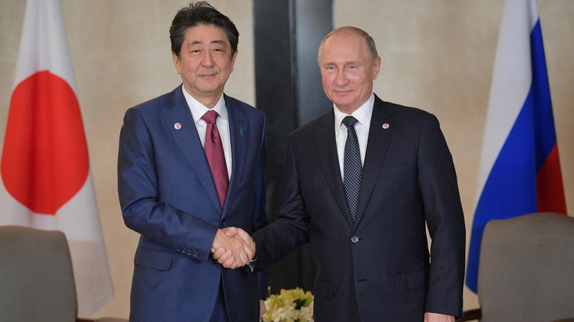 Абэ намерен посетить Россию в начале 2019 года